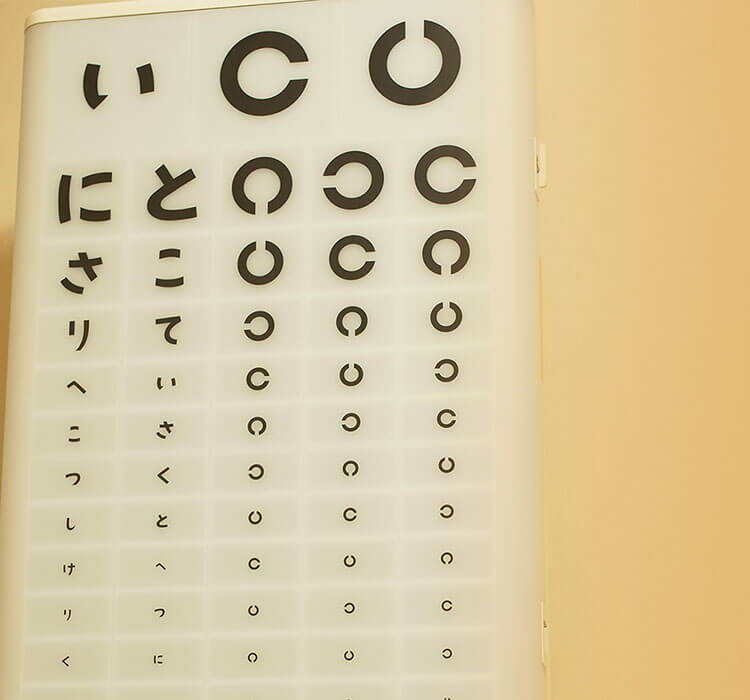 さらに、コンタクトレンズの処方と装着指導、 眼科疾患に関するセカンドオピニオンの提供。